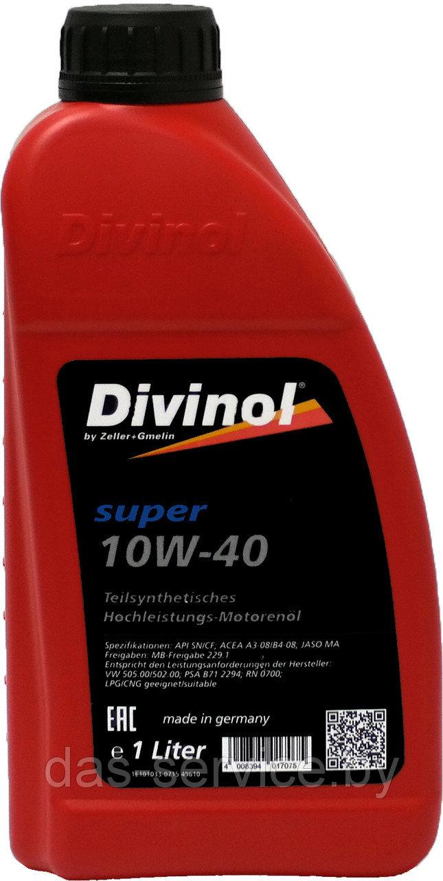 DIVINOL SUPER/LPG/CNG